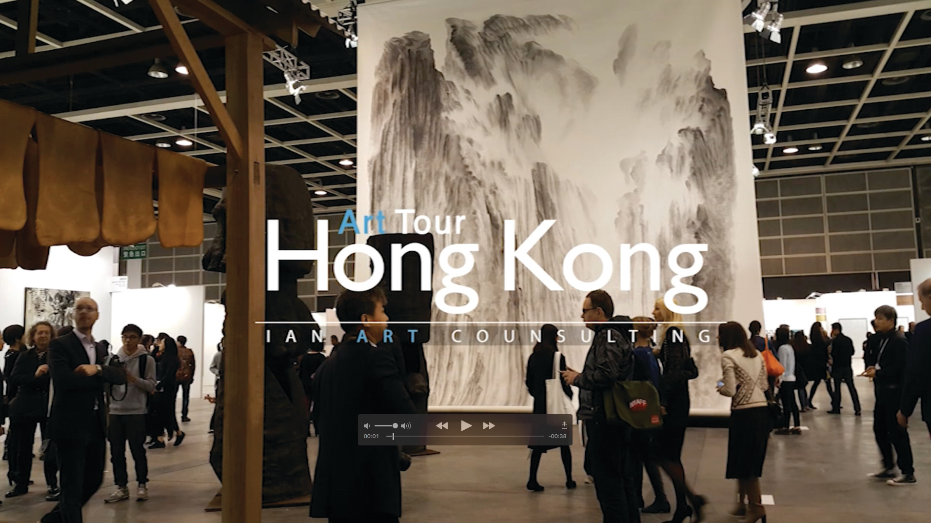 Hong Kong Art Tour