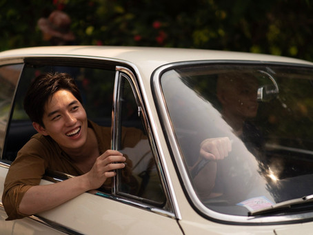 Sundance 2021 - One for the Road Review