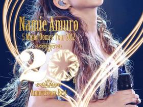 〝安室奈美恵20周年5大ドームツアー〟衣装提供!