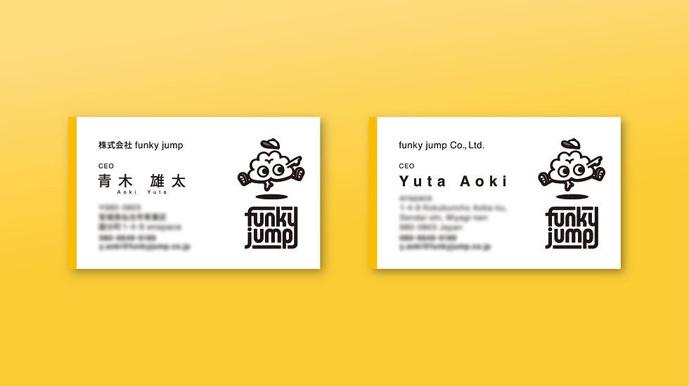 funkyjump_05.jpg