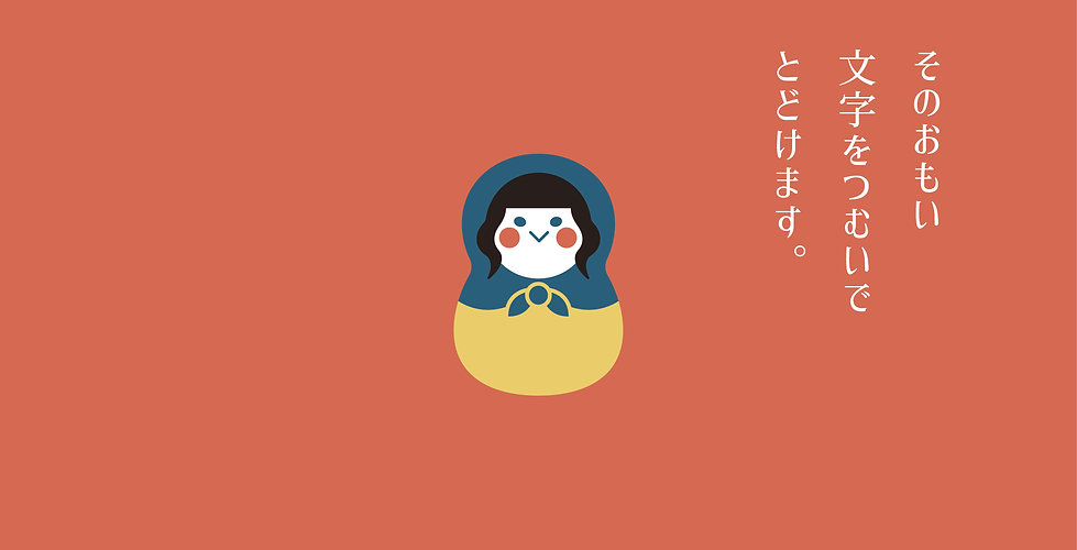 よっちゃん_05.jpg