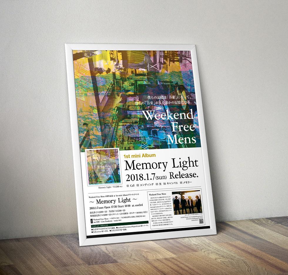 MemoryLight_03.jpg