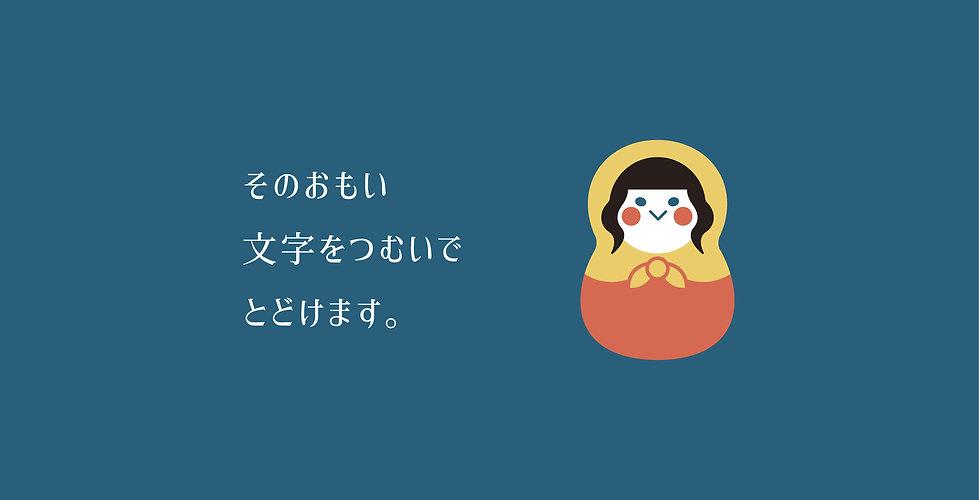 よっちゃん_04.jpg
