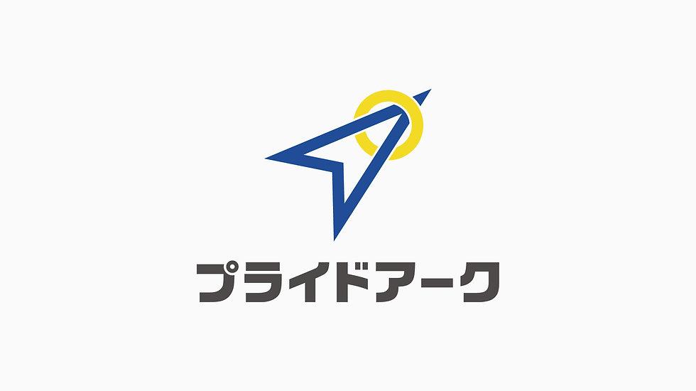 プライドアーク_02.jpg