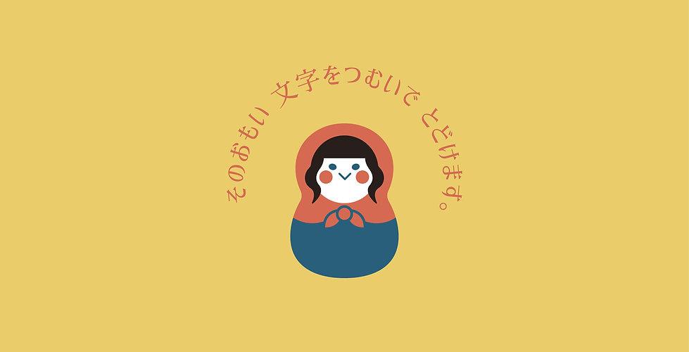 よっちゃん_06.jpg