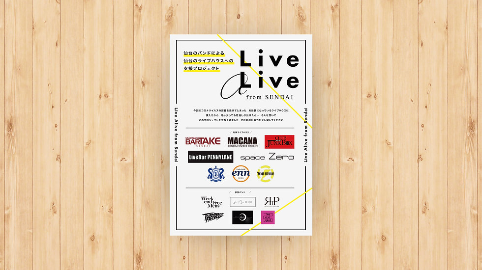 LiveAlive_04.jpg