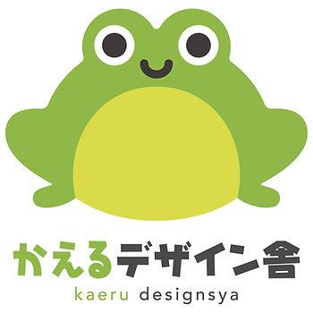 kaeru_logo.jpg