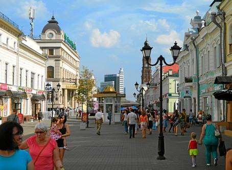 Где погулять в Казани ? Пешеходные улицы и скверы.