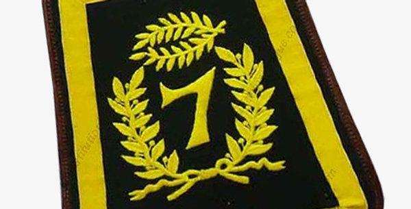 Sabretache du 7em Régiment de hussard,troupe