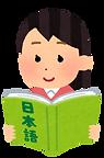 study_gogaku_woman6_japanese.png