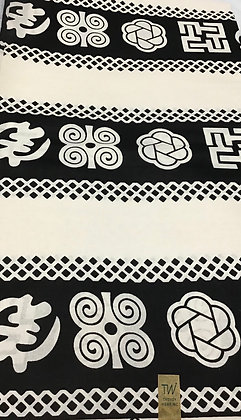 African Print Fabric, black and white, Gye Nyame