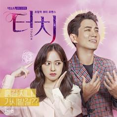 K Drama - Touch (2020)