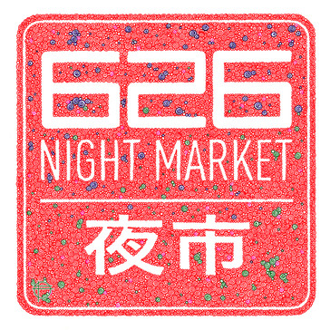 "Corporate Branding ""Night Market"""