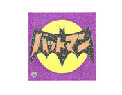 "Corporate Branding - ""Japanese Batman"""