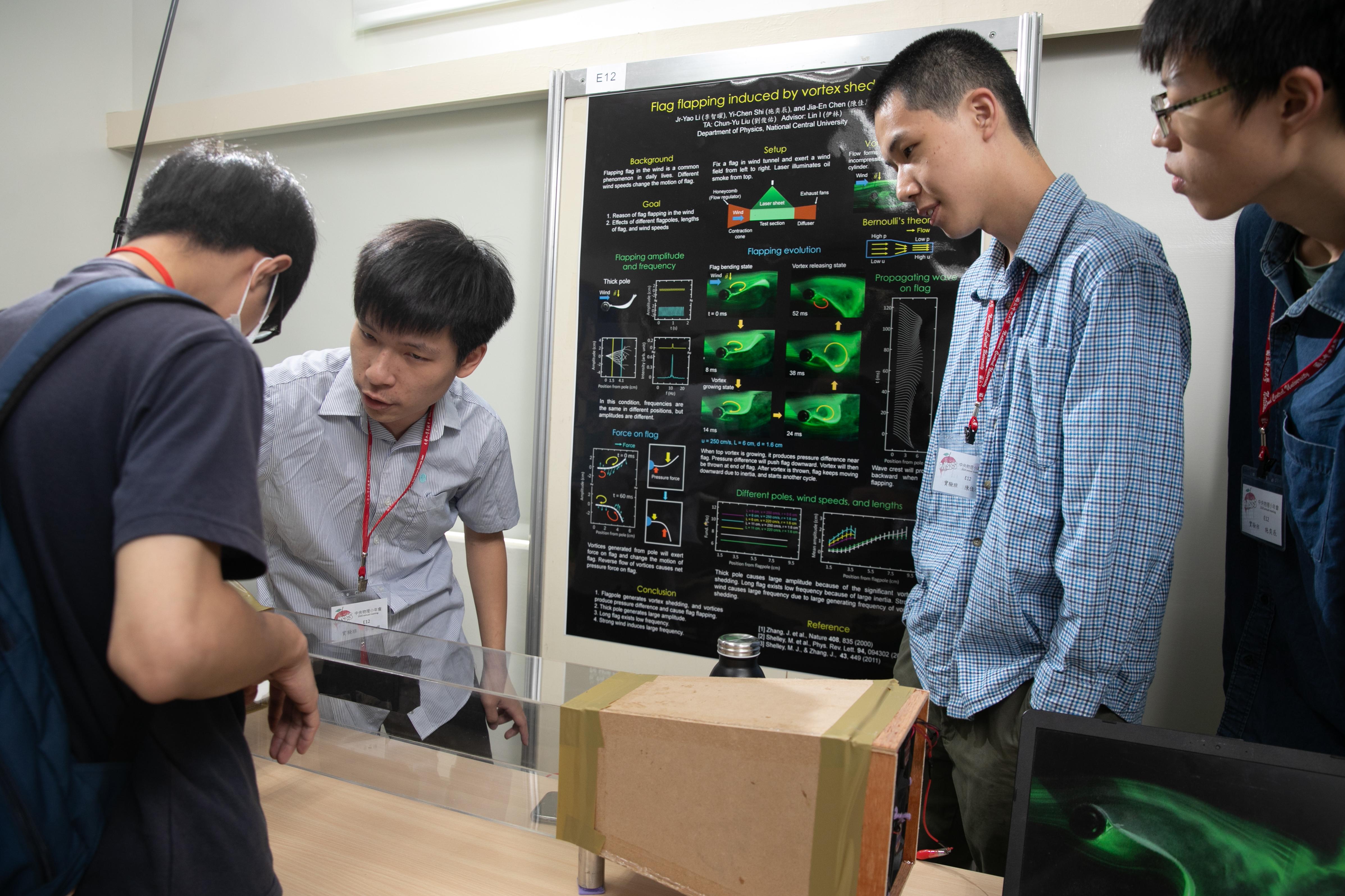 0613中央大學物理系小年會-19