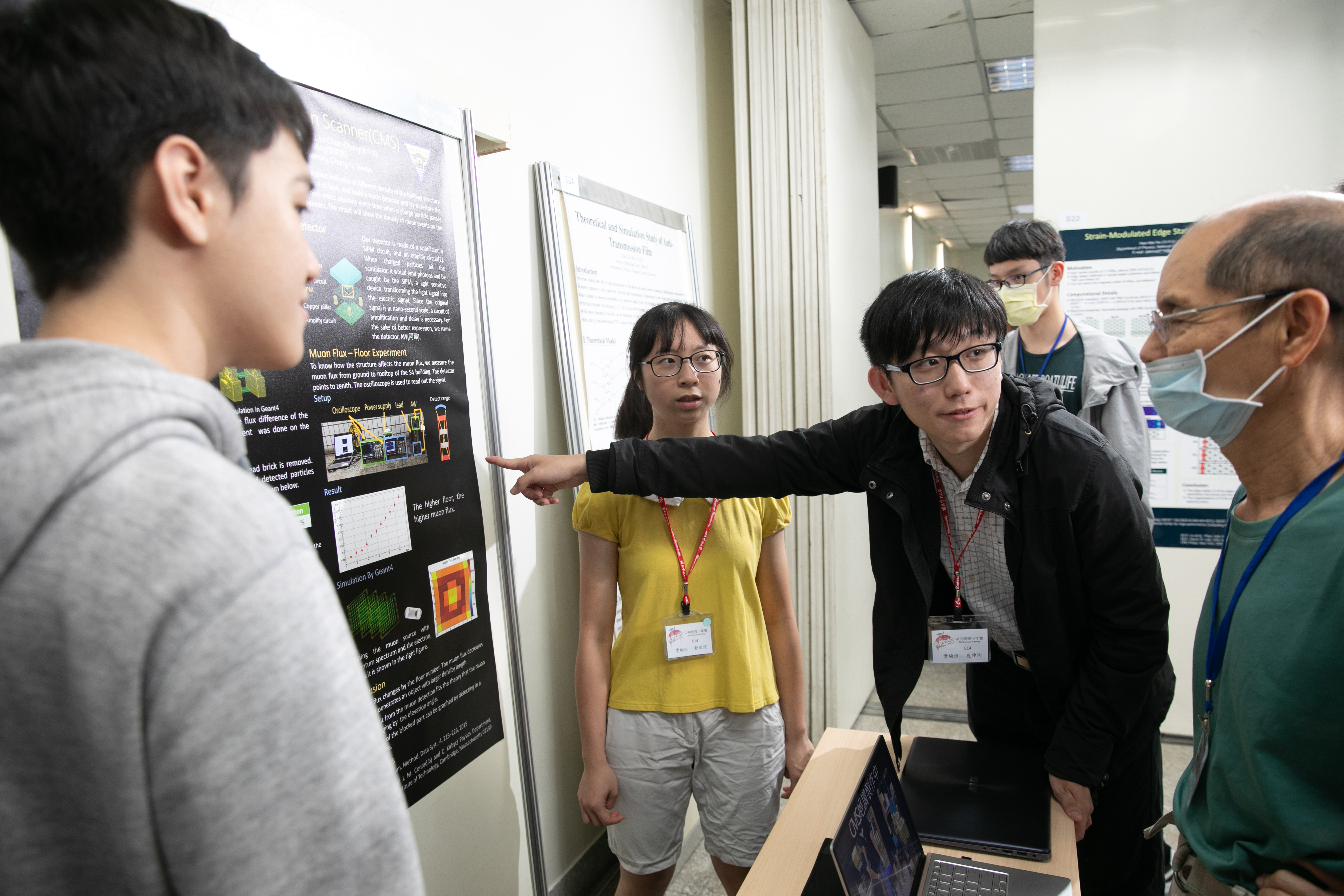0613中央大學物理系小年會-29
