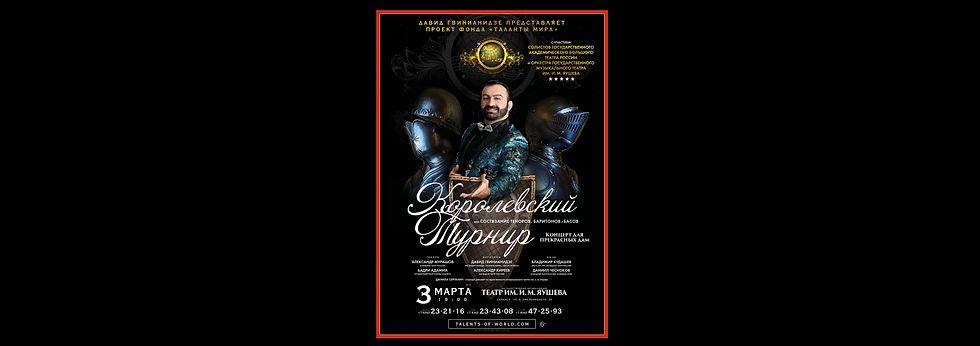Купить билеты в театр саранск официальный сайт афиша афиша в кино краснотурьинск