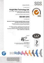 ISO cert 9001 Color 2018(300dpi).jpg