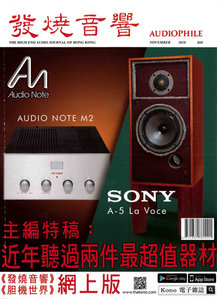 Knight Stereophonics|Audiophile Nov2018|Page1