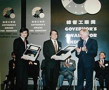 Governor Award.jpg