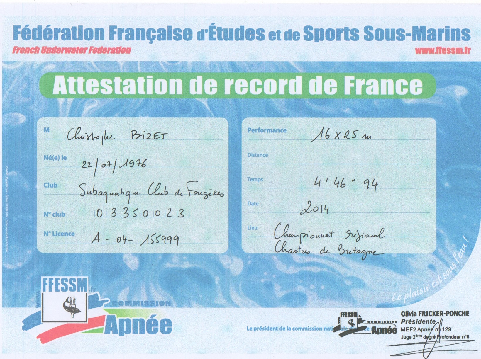 Record(1)