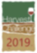 HarvestChallenge2019Logo.jpg