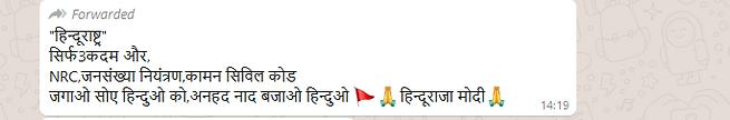 HinduRashtra.png
