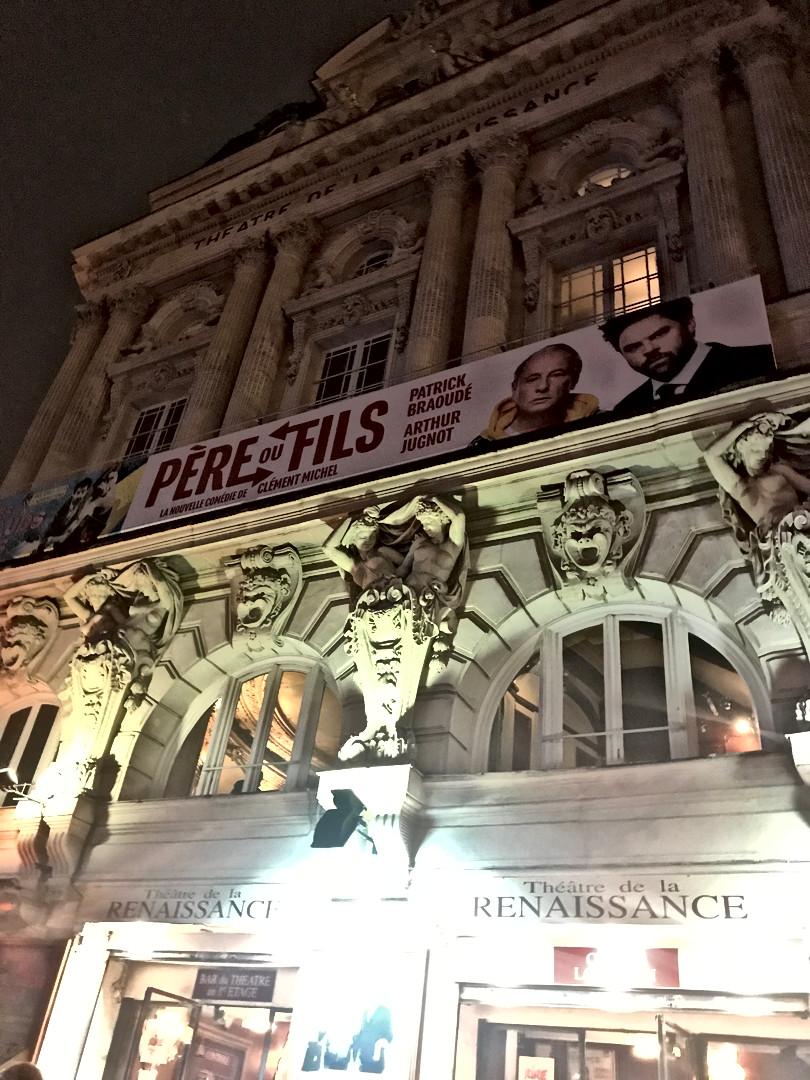 פריז כפריזאי תרבות תיאטרון אומנות