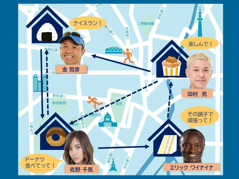 地図4.jpg