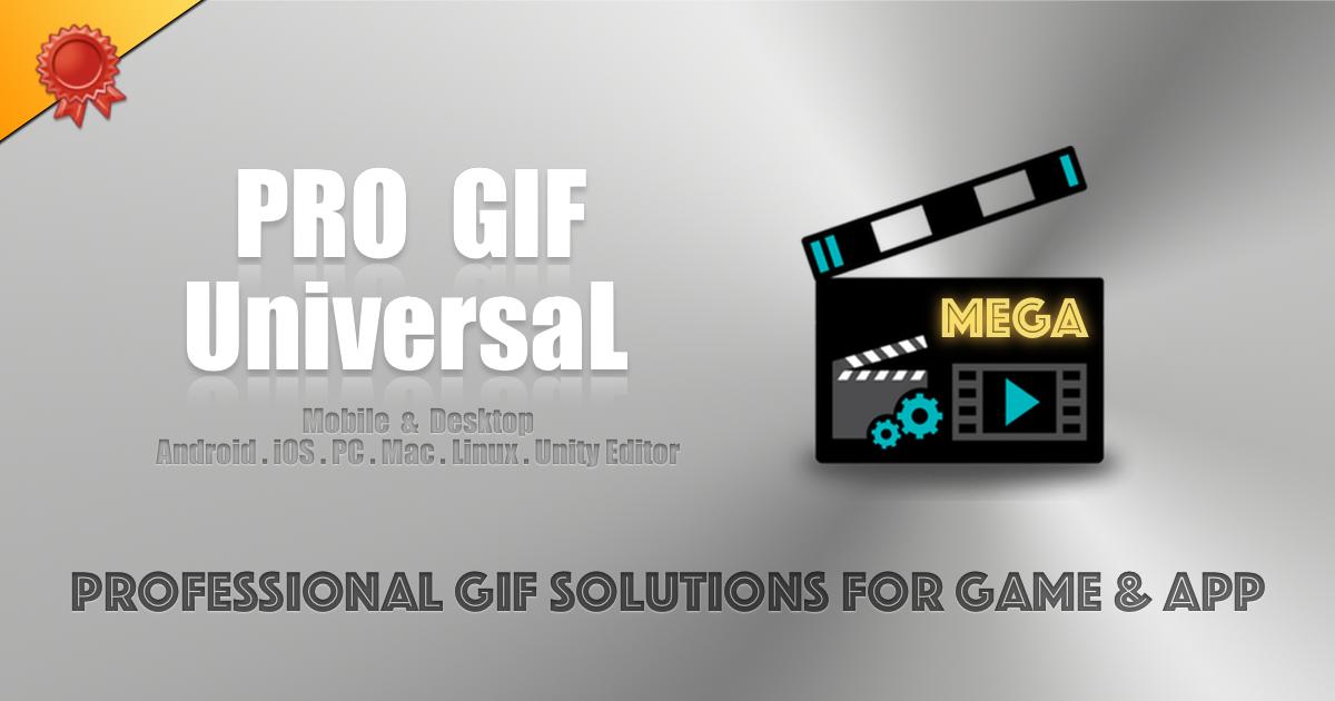 Pro GIF Universal