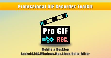 ProGIF Recorder Toolkit by SWAN DEV