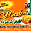Thumbnail: C.Y. Gabriel Papaya 135g