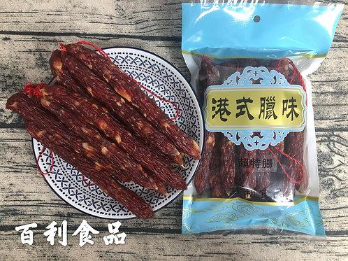超特腸(每斤)