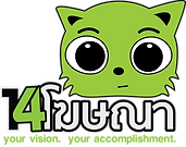 14 logo.png