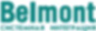 belmont-logo.png