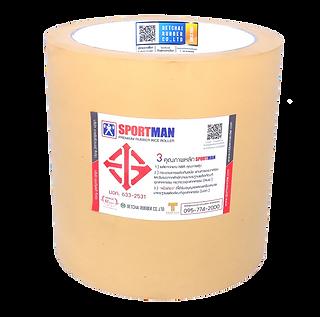 ลูกยาง อะลูมิเนียม ครีม สเปค 10x10-04 pn