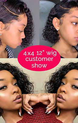 Curly Bob (8 inches)