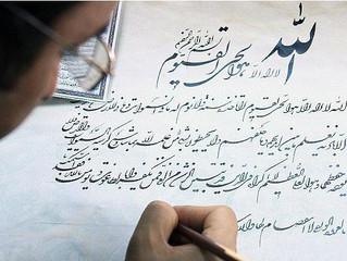 Pourquoi apprendre l'arabe et la récitation du Coran SIMULTANÉMENT