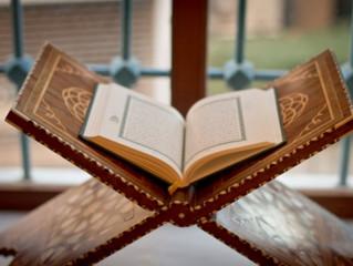 عادات السلف فى تلاوة القرآن