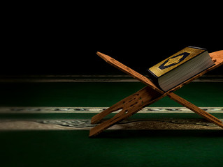 Merits of Reciting and Bearing the Quran