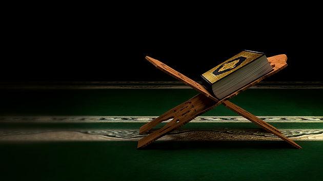 Merits of Reciting and Bearing the Quran