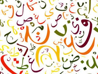 Huit (8) Raisons D'enseigner L'arabe À Vos Enfants Dès Le Plus Jeune Age