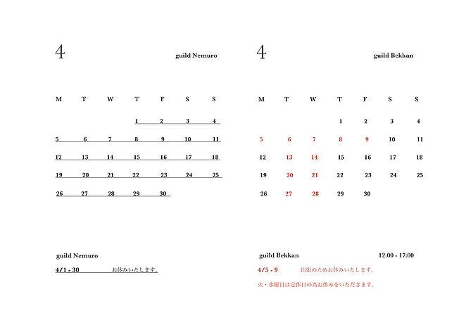 カレンダーnew-01.jpg