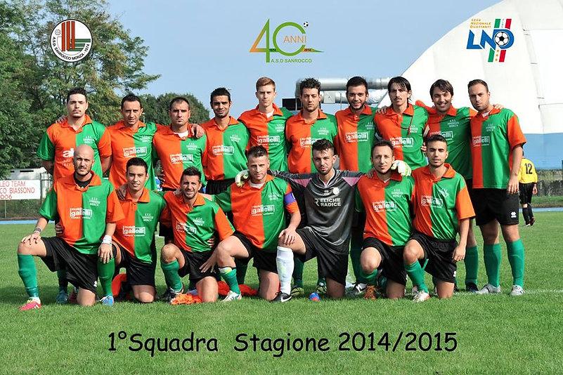 1^Squadra SanRocco