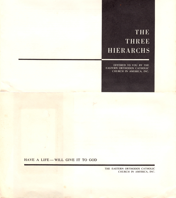 Three Hierarchs