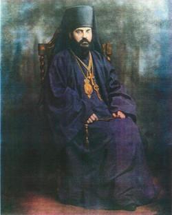 Archbishop Aftimios (Ofiesh)