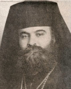 Bishop Sophronios (Bishara)