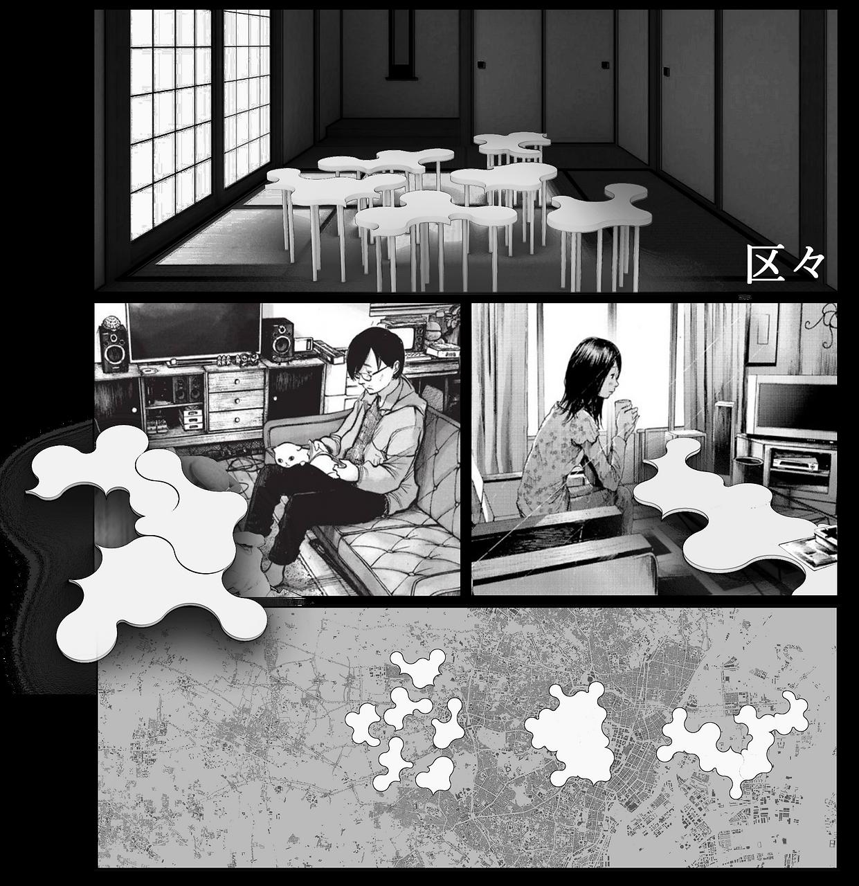 manga_page_02.png