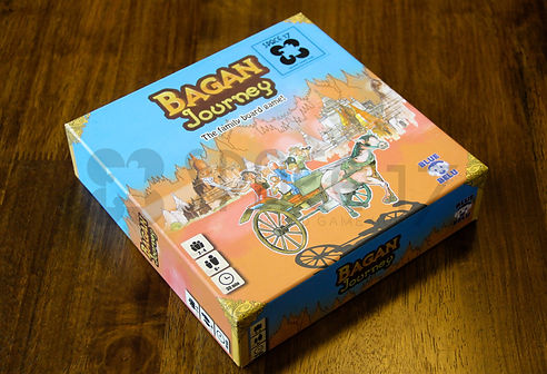 Bagan Journey