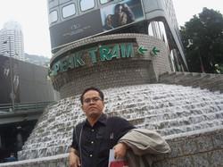 peak tram terminal